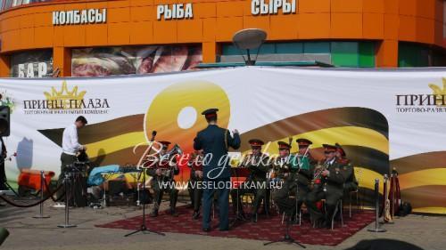 Принц плаза детский праздник заказать анаматоров ребенку Школьная улица (дачный поселок Кокошкино)